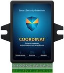 Smart Security COORDINAT