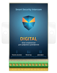 Smart Security DIGITAL Lite