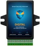 Smart Security DIGITAL