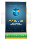 Smart Security COORDINAT Lite