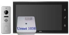 Комплект CTV DP4105AHD DS Urmet 1038 Чёрный