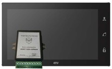 Комплект CTV M4106AHD Smart Security Urmet 1038 Чёрный