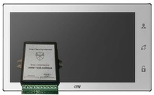 Комплект CTV M4102FHD Smart Security Urmet 1038 Белый