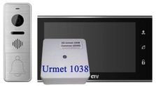 Комплект CTV DP4705AHD DS Urmet 1038 Чёрный