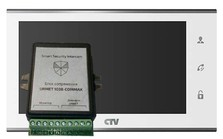 Комплект CTV M4705AHD Smart Security Urmet 1038 Белый