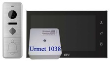 Комплект CTV DP4706AHD DS Urmet 1038 Чёрный