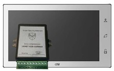 Комплект CTV M4706AHD Smart Security Urmet 1038 Белый