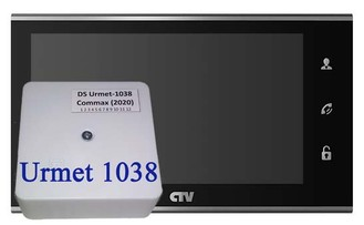 Комплект CTV M4707IP DS Urmet 1038 Чёрный