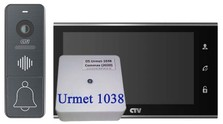 Комплект CTV DP4707IP DS Urmet 1038 Чёрный