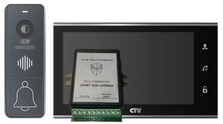Комплект CTV DP4707IP Smart Security Urmet 1038 Чёрный