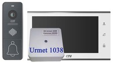 Комплект CTV DP4707IP DS Urmet 1038 Белый